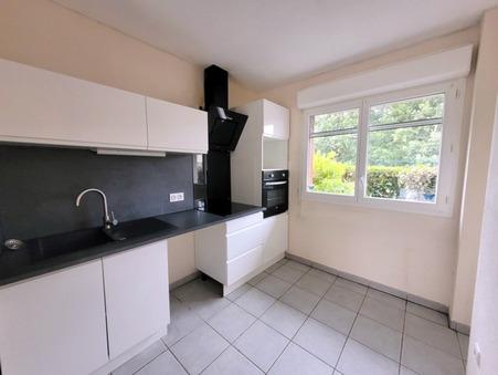 vente maison LAUNAGUET  262 000€