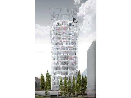 vente neuf Lyon 2eme arrondissement