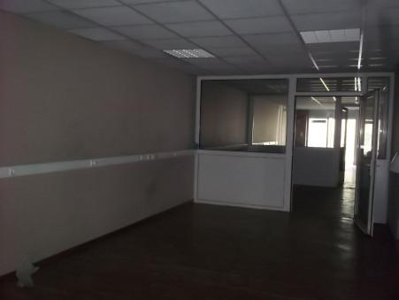 vente maison NOUZONVILLE 85 000€
