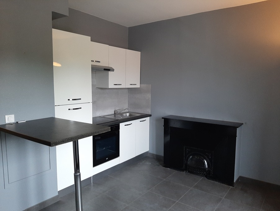 Location Appartement IRIGNY  678 €