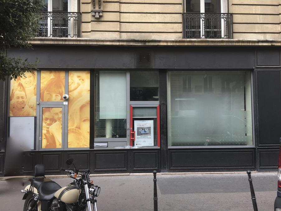 Location Local PARIS 3EME ARRONDISSEMENT 2